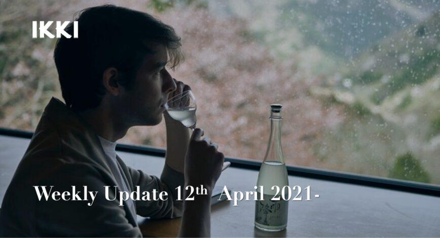 SAKE NEWS from JAPAN – ikki Weekly Update 12th – 18th