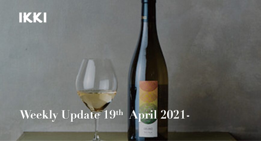 SAKE NEWS from JAPAN – ikki Weekly Update 19th – 25th April