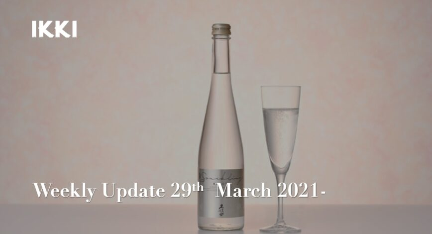 SAKE NEWS from JAPAN – ikki Weekly Update 29th March – 4th April 2021