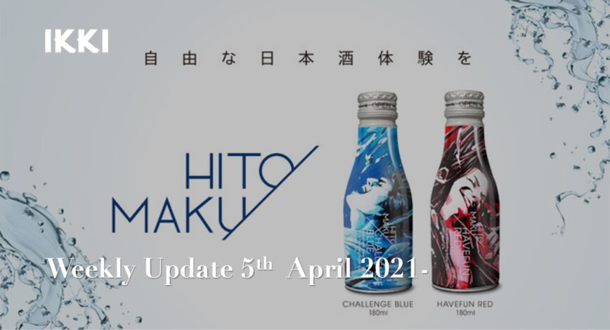 SAKE NEWS from JAPAN – ikki Weekly Update 5th – 11th April 2021