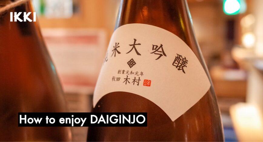 How to enjoy JUNMAI DAIGINJO / DAIGINJO ~ Temperature, drinking vessel, scene ~