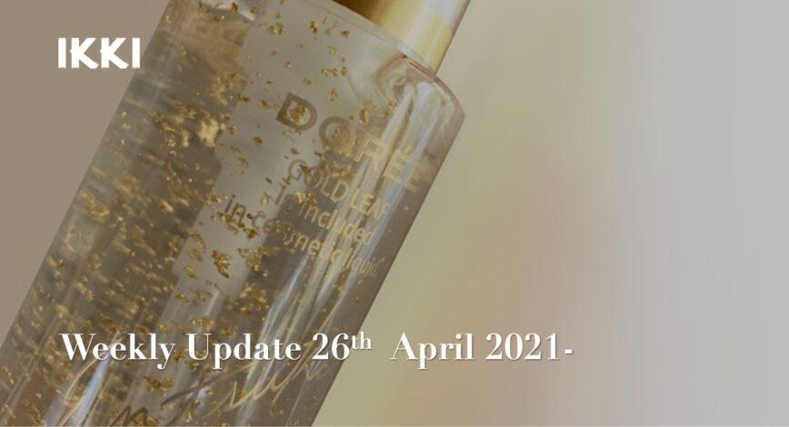 SAKE NEWS from JAPAN – ikki Weekly Update 26th April –