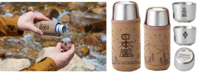 Nihonsakari Nama Genshu bottle