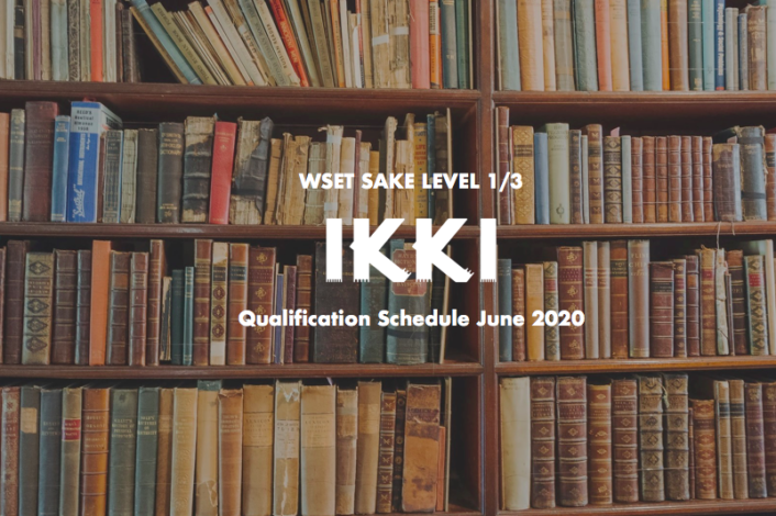 WSET SAKE / Japanese Sake Qualification Schedule 2020 @ June 2020