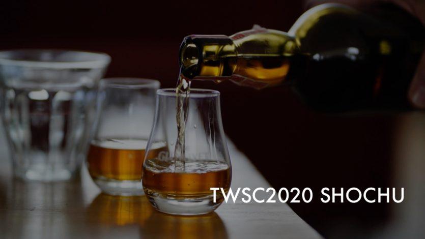 [Shochu] TOKYO WHISKY &  SPIRITS COMPETITION 2020 Result / Award winning Shochu 焼酎