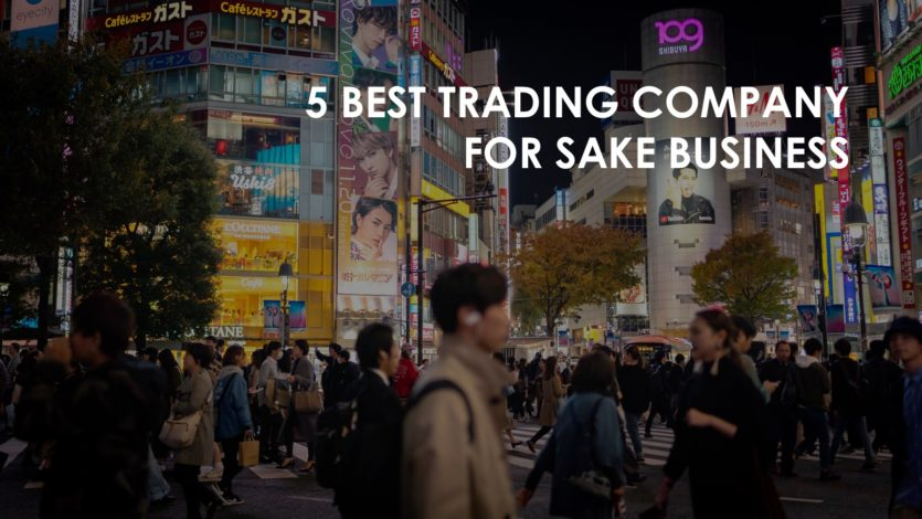 【SAKE TRADING】5 Best trading company for your SAKE business