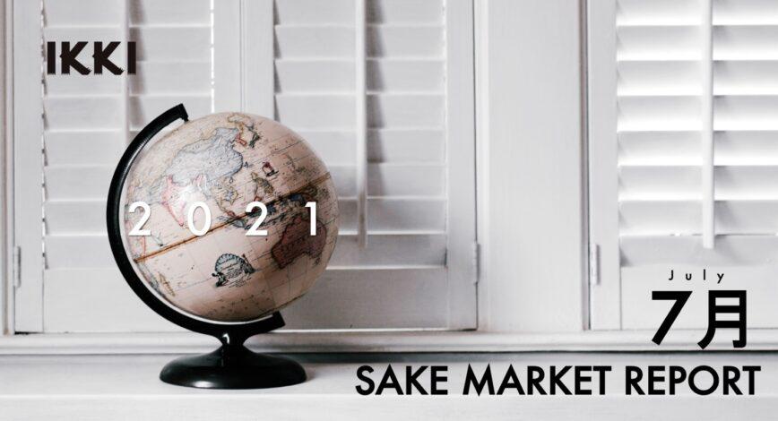 Japanese Sake market report July 2021