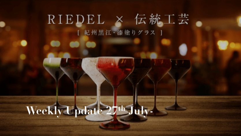 ikki Weekly Update 27th July- 2nd August 2020
