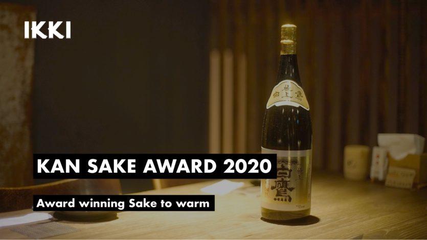Kan Sake Award ~Prize Winning Sake 2020~ / Japanese Sake competition for warm sake