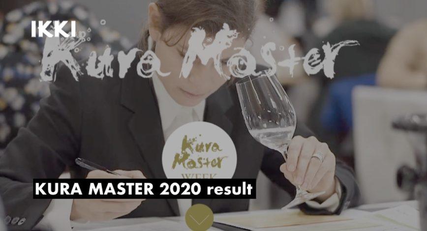 Kura Master ~Prize Winning Sake 2020~ /  Japanese Sake Competition for France by France