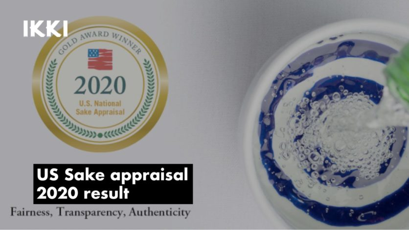 U.S. National Sake Appraisal ~Prize Winning Sake 2020~ / Japanese Sake Competition from Hawaii